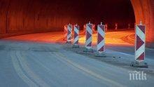 "ВАЖНО: Променят движението в тунел ""Ечемишка"""