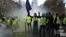 """2000 """"жълти жилетки"""" излязоха да протестират в Париж"""