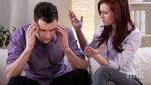 10 глупави неща, за които се карат всички двойки по света