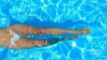 Внимавайте в басейна: Дори глътка вода може да ви докара диария