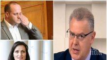 ГОРЕЩА ТЕМА: Говорителят на ЦИК Александър Андреев с експресен коментар - може ли Мария Габриел да се откаже сега от евродепутатството си и има ли грешка при избора на Радан Кънев
