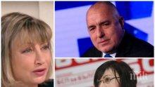 ЕКСКЛУЗИВНО В ПИК - Мира Радева скастри грешните си колеги за евроизборите: Става все по-трудно БСП да бие ГЕРБ. Резултатите от вота са голяма лична победа на Борисов