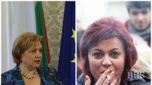 СПОР ЗА СУБСИДИИТЕ: Менда Стоянова разобличи Нинова: Лично е подписала искането до министъра коя партия колко пари да получава
