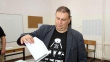 Обрат в списъка на ГЕРБ за евродепутати - Емил Радев сменя Лиляна Павлова