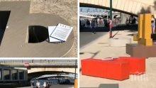 ХИТ: Пейки с формата на букви от кирилицата превзеха Париж
