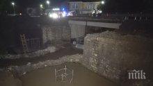 Старец падна с колата си от мост и се удави