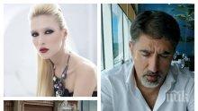 ПЪРВО В ПИК: Башар Рахал се обясни в любов, но не на моделката Райна Караянева, а на... (СНИМКИ+ВИДЕО)