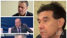 САМО В ПИК: Мирослав Джеров от ЦИК с горещ коментар за съмненията, че Радан Кънев е влязъл в европарламента с измама