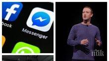БУНТ НА АКЦИОНЕРИТЕ: Свалят Марк Зукърбърг от трона - собственикът на Фейсбук губи подкрепата на подчинените си