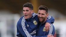 Меси избухна с два гола в неофициална контрола на Аржентина