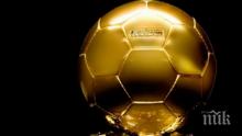 """Фаворитът на бившия президент на УЕФА Мишел Платини за """"Златната топка"""" е..."""