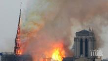 """Френският сенат реши: """"Нотр Дам"""" да бъде реставрирана в оригинален вид"""
