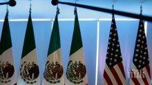 Мексико предупреди САЩ за възможен ръст на броя на мигрантите