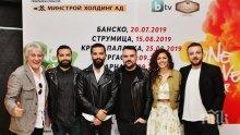 Орлин Горанов се включи в българо-македонското турне на Иван и Андрей