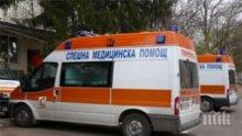 Катастрофа прати в болница баща и дете
