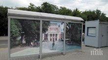 Монтират охладители по спирките в София
