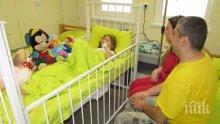 Оперираха втори път най-тежко пострадалото дете от гранатата в Силистра