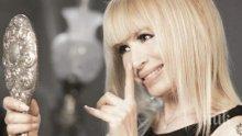 В ИМЕТО НА КРАСОТАТА: Лили Иванова брои по хилядарка за ботокс