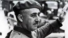 Върховният съд на Испания спря ексхумацията на Франко