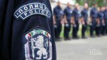 ШУМ НА ПАРИ: 25 стотинки на час командировъчни за полицаите по морето