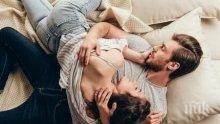 Страстен секс след 10 години брак - възможно ли е?