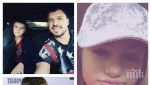 ЗАБИВКА: След като разлюби Валери Божинов, Крисия стана на 15 с ново гадже (СНИМКА)