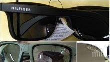 ГДБОП спря онлайн продажба на опасни слънчеви очила (ВИДЕО)