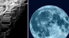 СТРАННО ЯВЛЕНИЕ: Мистериозни светкавици проблясват на повърхността на Луната
