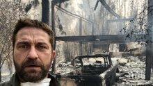 """ЕКШЪН: Джерард Бътлър готов да се завърне в България за четвърта серия на """"Код"""""""