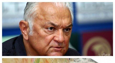 ЕКШЪН: Сашо Диков срещу Къци Вапцаров за шеф на БНТ