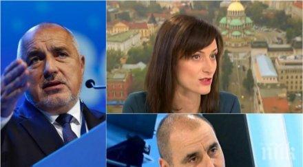 Мария Габриел след евровота и оставката на Цветанов: Хората прощават веднъж, но не много пъти