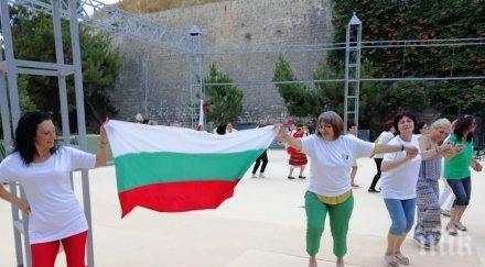 Екатерина Захариева поздрави българите на остров Крит за първия им събор
