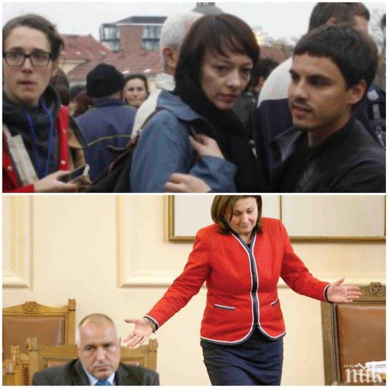 Рев за зетя на Румяна Бъчварова!