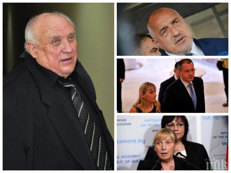 """САМО В ПИК! Адвокат Марковски: Подсъдно е Нинова и Йончева да наричат Борисов """"лъжец""""! Елена е взела стотици хиляди левове от БНТ и има документи"""