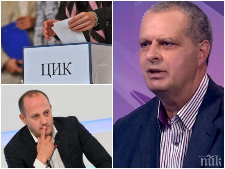 САМО В ПИК! Социологът Михаил Мирчев с разкрития за манипулацията в избора на Радан Кънев: ЦИК нарушава Избирателния кодекс, защото е объркан и всеки може да спекулира