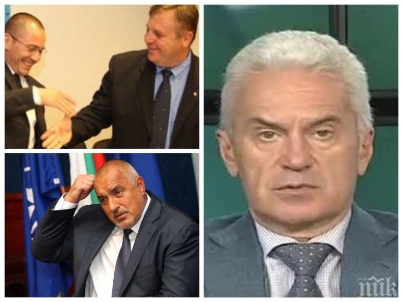 ПАТРИОТИЧНО НАПРЕЖЕНИЕ: Сидеров дава награда, ако някой докаже негова клевета срещу Каракачанов