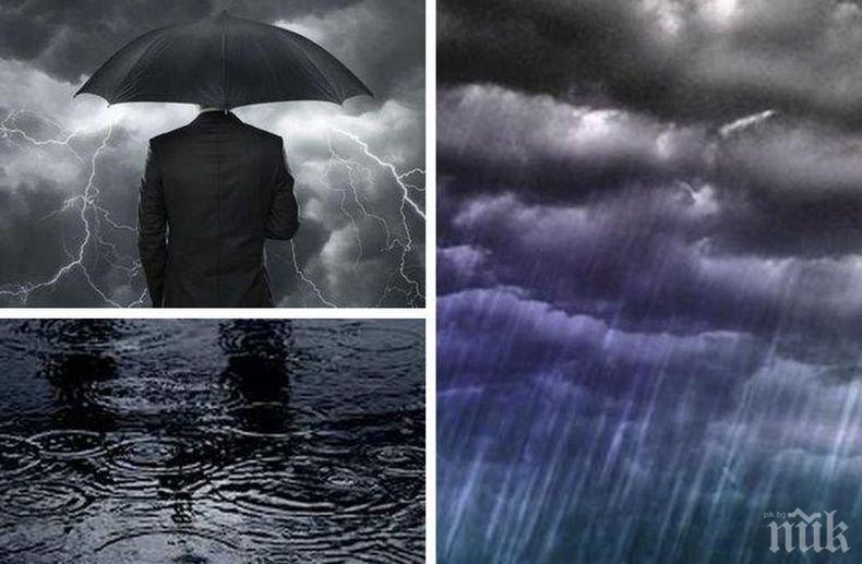ОТНОВО ОПАСНО ВРЕМЕ: Облаци, интензивни валежи с гръмотевици, на места градушки. Жълт код за 15 области в страната (КАРТИ)