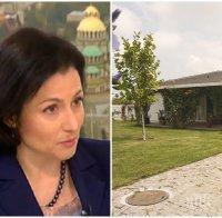 СКАНДАЛНО! Министър Десислава Танева: Къщи за гости искат пари за басейни, джакузита и детски площадки