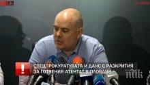 """ИЗВЪНРЕДНО В ПИК TV: Зам.-главният прокурор Гешев: Ученикът е вербуван от """"Ислямска държава""""! Бомбата е с огромна мощност (ОБНОВЕНА/СНИМКИ)"""