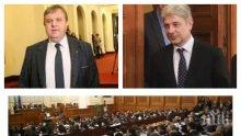 ИЗВЪНРЕДНО В ПИК TV! Красимир Каракачанов и Нено Димов на килимчето при депутатите (ОБНОВЕНА)