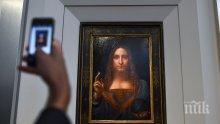 """Лувърът със сензационна новина: Леонардо да Винчи не е рисувал """"Салватор мунди"""""""