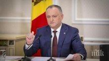 Президентът на Молдова призова гражданите за подкрепа за преодоляването на кризата