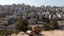 САЩ: Израел има право да анексира част от Западния бряг