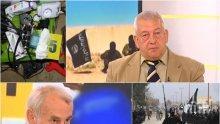 """ГОРЕЩА ТЕМА - Експерти с експресен коментар за радикализираното момче от Пловдив от """"Ислямска държава"""": Моделът е същият като при педофилите"""