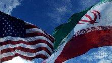 Нови американски санкции за Иран