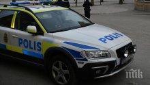 ОТ ПОСЛЕДНИТЕ МИНУТИ: Взрив разтърси град в Швеция, има ранени