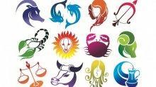 ТАЙНИ: Ето какво е най-съкровеното желание на всеки знак от зодиака