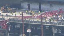 Кран рухна в Далас, един човек загина, шестима са ранени (ВИДЕО)