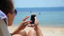 Как да предпазим телефона си на плажа