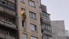 ШОК: Дете прекара денонощие в апартамент до трупа на починалия си баща (ВИДЕО)